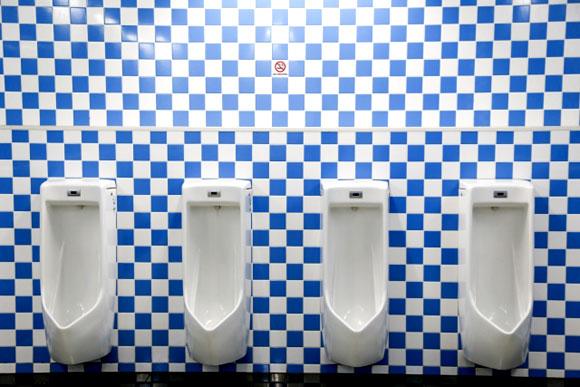 男性の尿もれ対策
